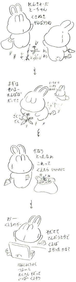 160504.png