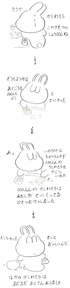 160506.png