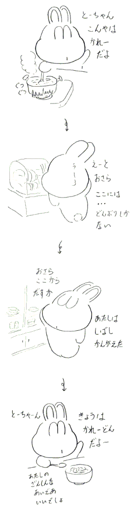 160508.png
